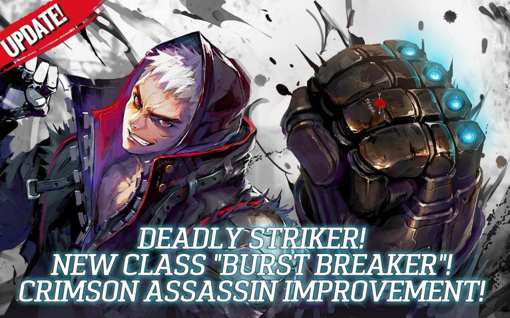 Kritika-Burst-Breaker-Update