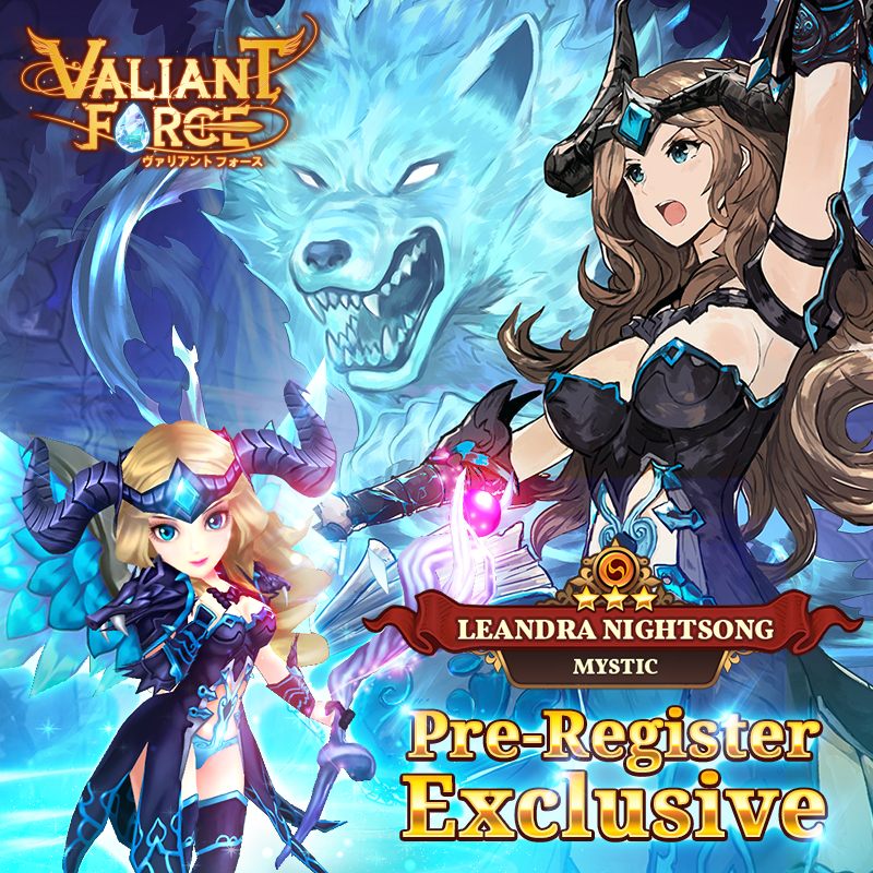 Valiant Force - Pre-register exclusive hero Leandra
