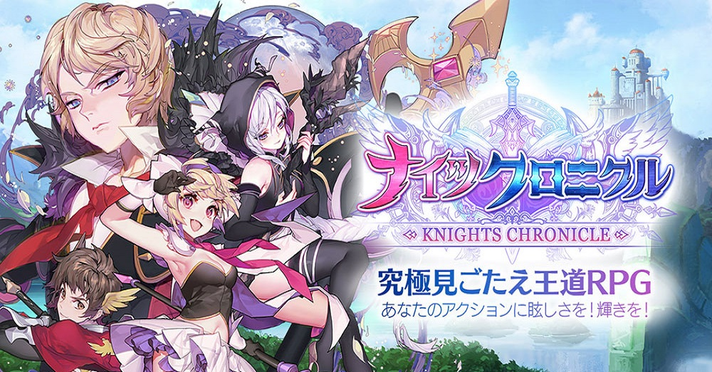 Knights Chronicle astuce hack et triche