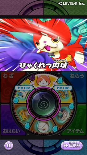yo-kai-watch-smartphone-ann_002