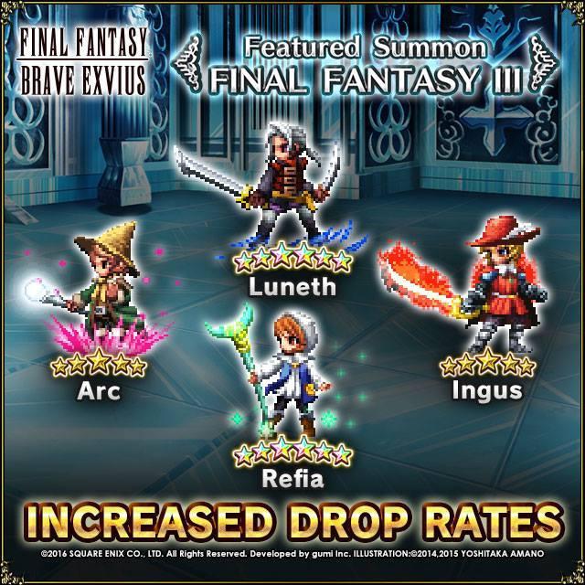 ffbe-increased-drop-rates