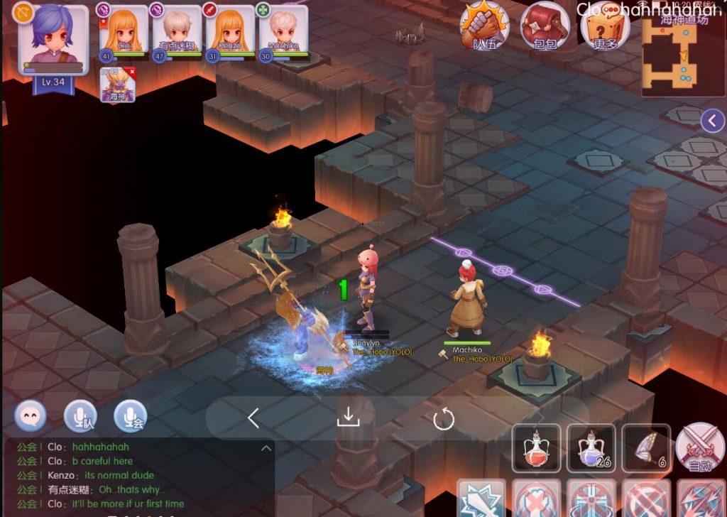 ro-dungeon