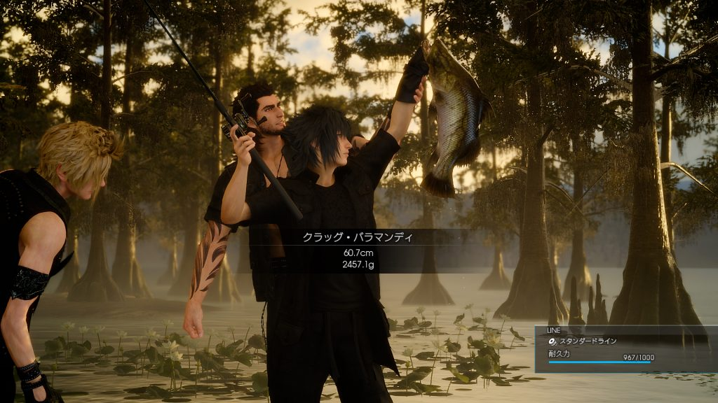 final_fantasy_xv_fishing