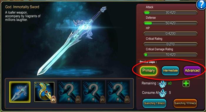 artifact-upgrade